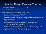 voucher entry payment voucher