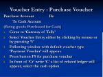 voucher entry purchase voucher