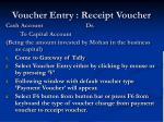 voucher entry receipt voucher