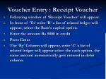 voucher entry receipt voucher1