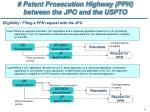 patent prosecution highway pph between the jpo and the uspto