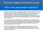 diversity college overview of issues