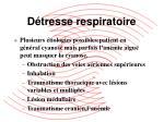 d tresse respiratoire