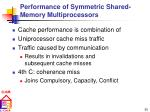 performance of symmetric shared memory multiprocessors
