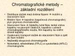 chromatografick metody z kladn rozd len