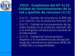 ce13 cuestiones del gt 4 13 calidad de funcionamiento de la red y gesti n de recursos 1 2