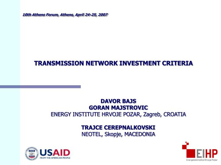 transmission network investment criteria n.