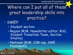 where can i put all of these great leadership skills into practice