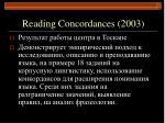 reading concordances 2003
