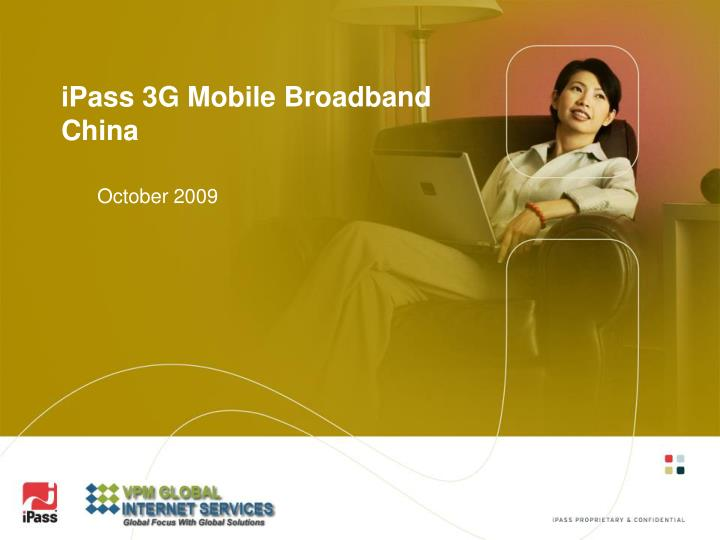 ipass 3g mobile broadband china n.