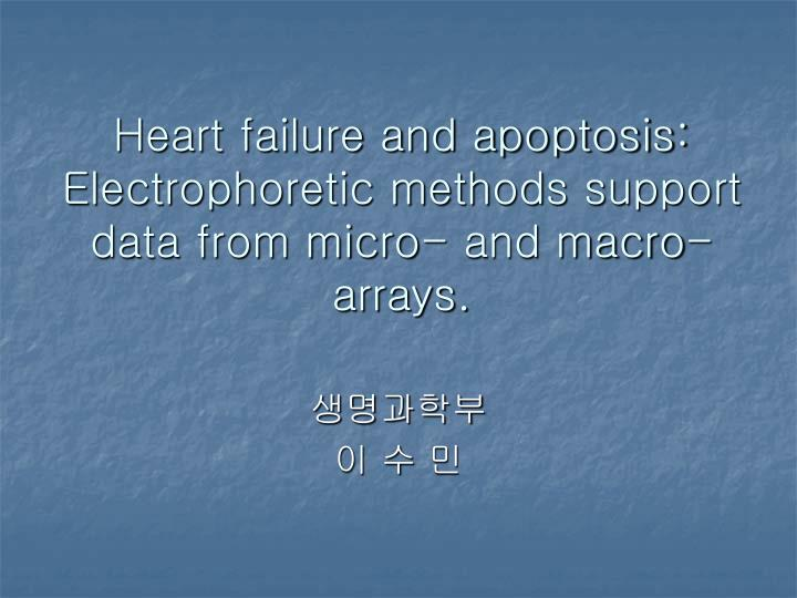 Heart failure and apoptosis electrophoretic methods support data from micro and macro arrays