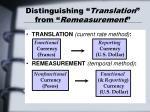 distinguishing translation from remeasurement