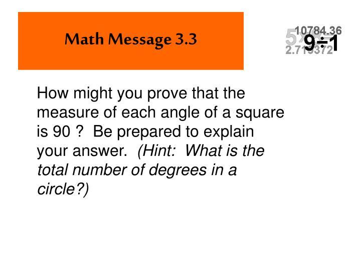 Math Message 3.3