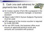 3 cash via cash advance for payments less than 50