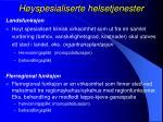 h yspesialiserte helsetjenester2