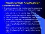 h yspesialiserte helsetjenester3