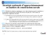 strat gie nationale d approvisionnement en mati re de construction navale