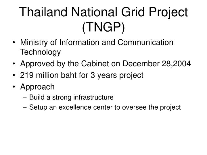 Thailand National Grid Project (TNGP)