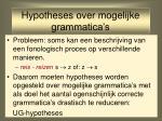 hypotheses over mogelijke grammatica s1