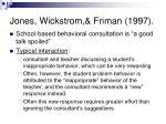 jones wickstrom friman 1997