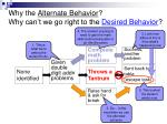 why the alternate behavior why can t we go right to the desired behavior