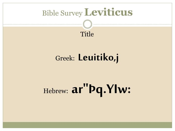 Bible survey leviticus