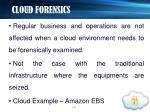 cloud forensics2