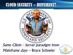 cloud security different1