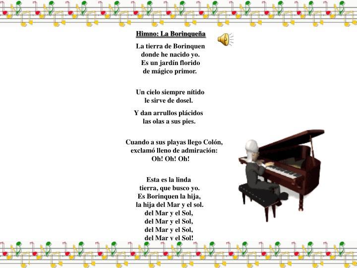 Himno: La Borinque