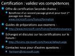 certification validez vos comp tences