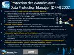 protection des donn es avec data protection manager dpm 2007