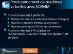 provisionnement de machines virtuelles avec scvmm