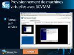 provisionnement de machines virtuelles avec scvmm2