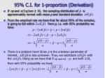 95 c i for 1 proportion derivation
