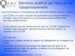 les commissions consultatives des services publics locaux ccspl