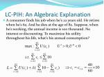 lc pih an algebraic explanation