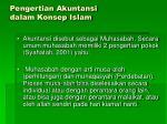 pengertian akuntansi dalam konsep islam