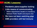 h1n1 lessons