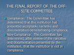 the final report of the off site committee
