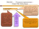 rdc302 processos operacionais fase pr anal tica