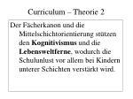 curriculum theorie 2