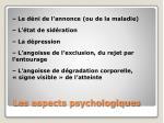 les aspects psychologiques