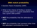 dna match probability