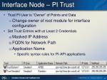interface node pi trust