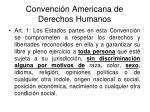 convenci n americana de derechos humanos