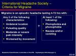 international headache society criteria for migraine