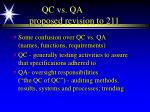 qc vs qa proposed revision to 211
