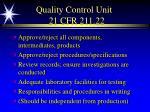 quality control unit 21 cfr 211 22