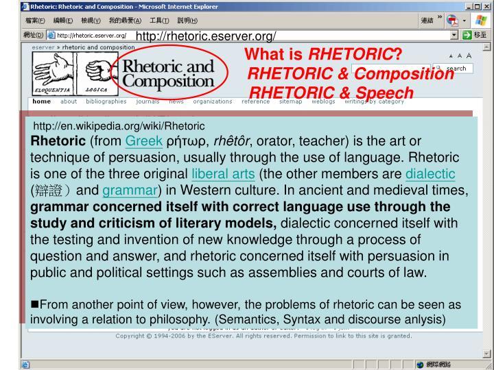 http://rhetoric.eserver.org/