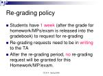 re grading policy